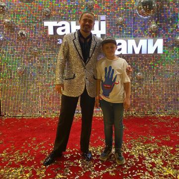 Фагот с сыном