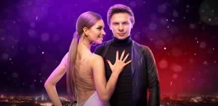 Дмитро Комаров і Олександра Кучеренко