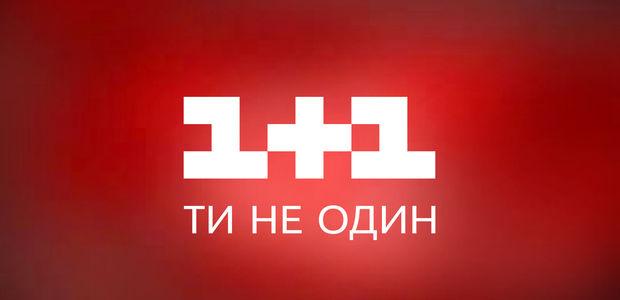 Олександр Пономарьов. Я люблю тебе