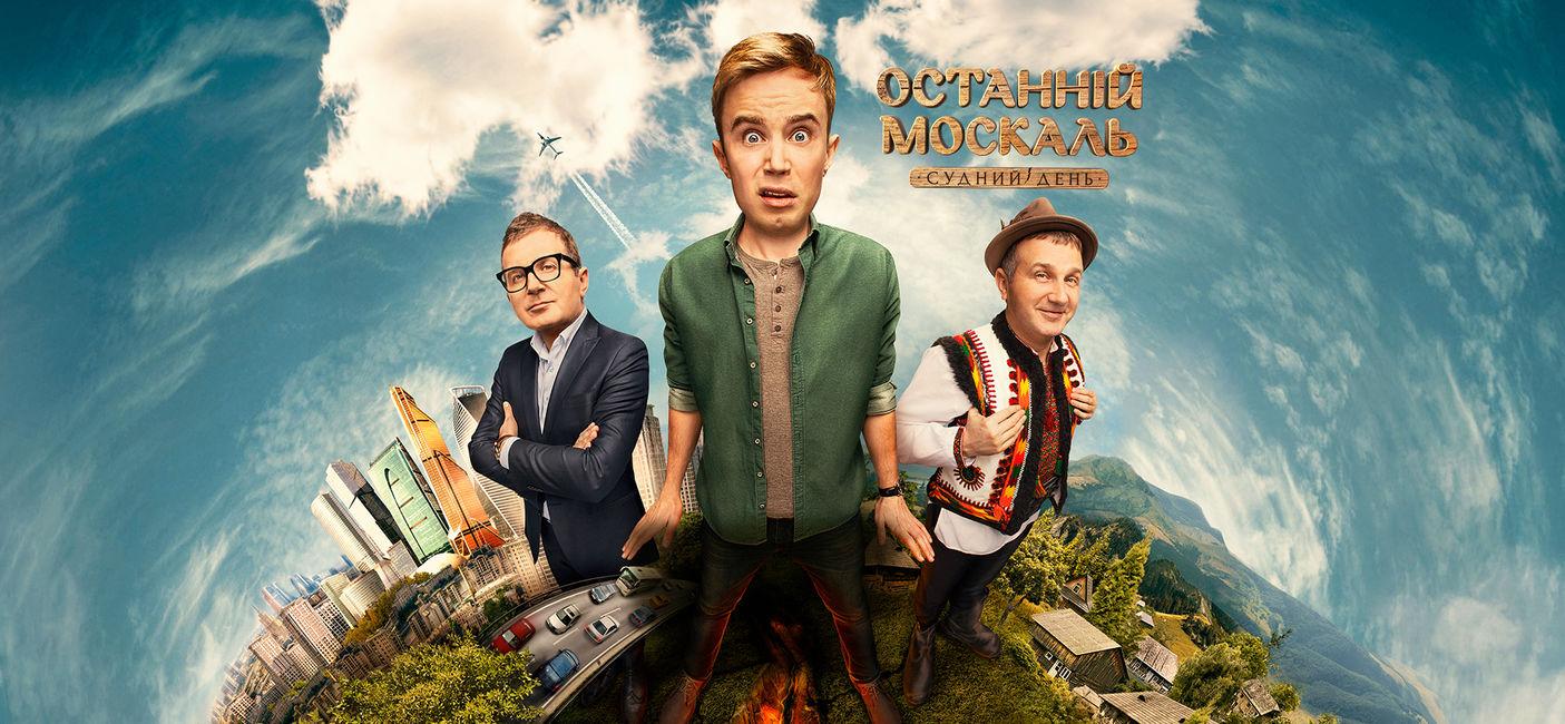 Кадры из фильма брати турецький серіал смотреть онлайн на украинском