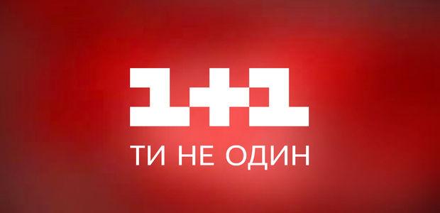 Анонсы 1+1