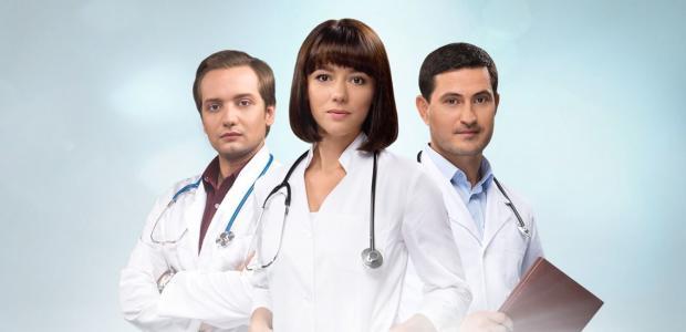 Центральна лікарня