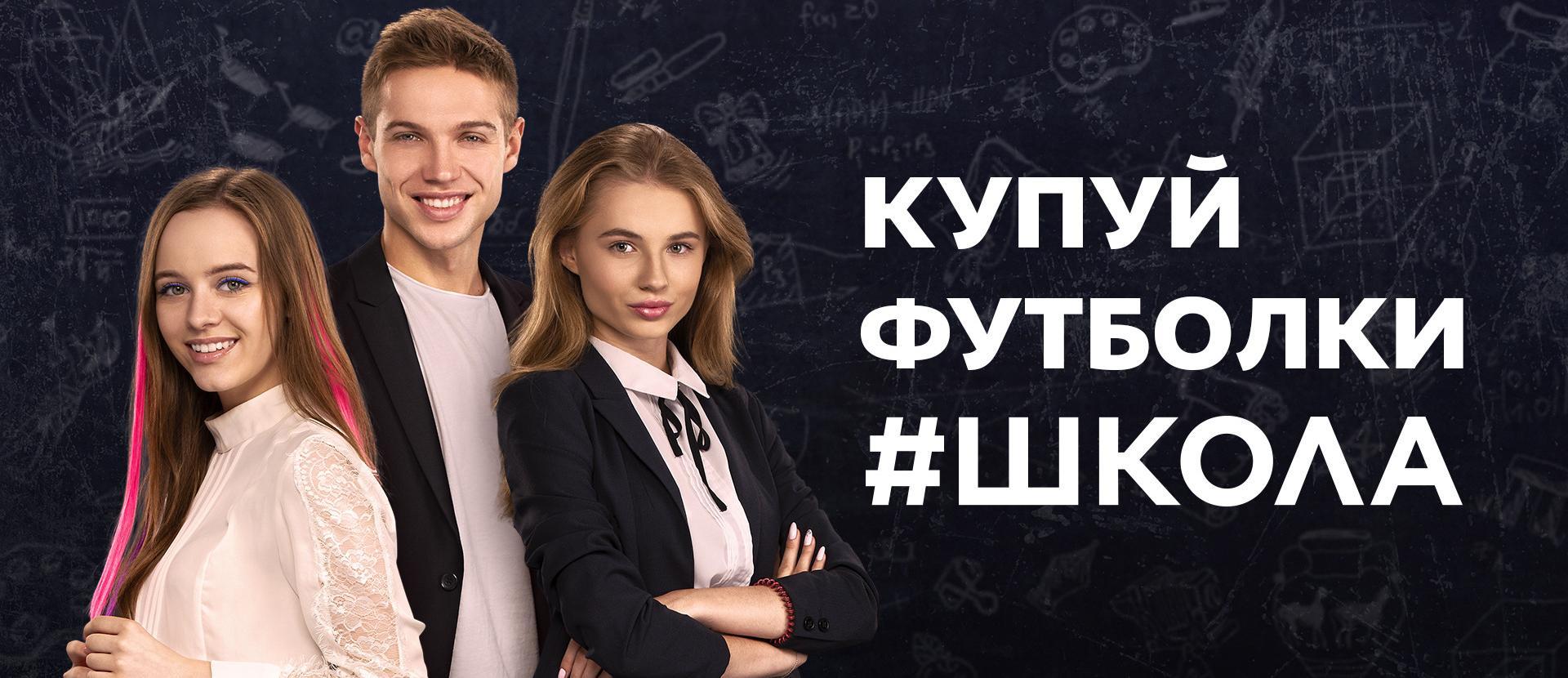 Fanstore.com.ua