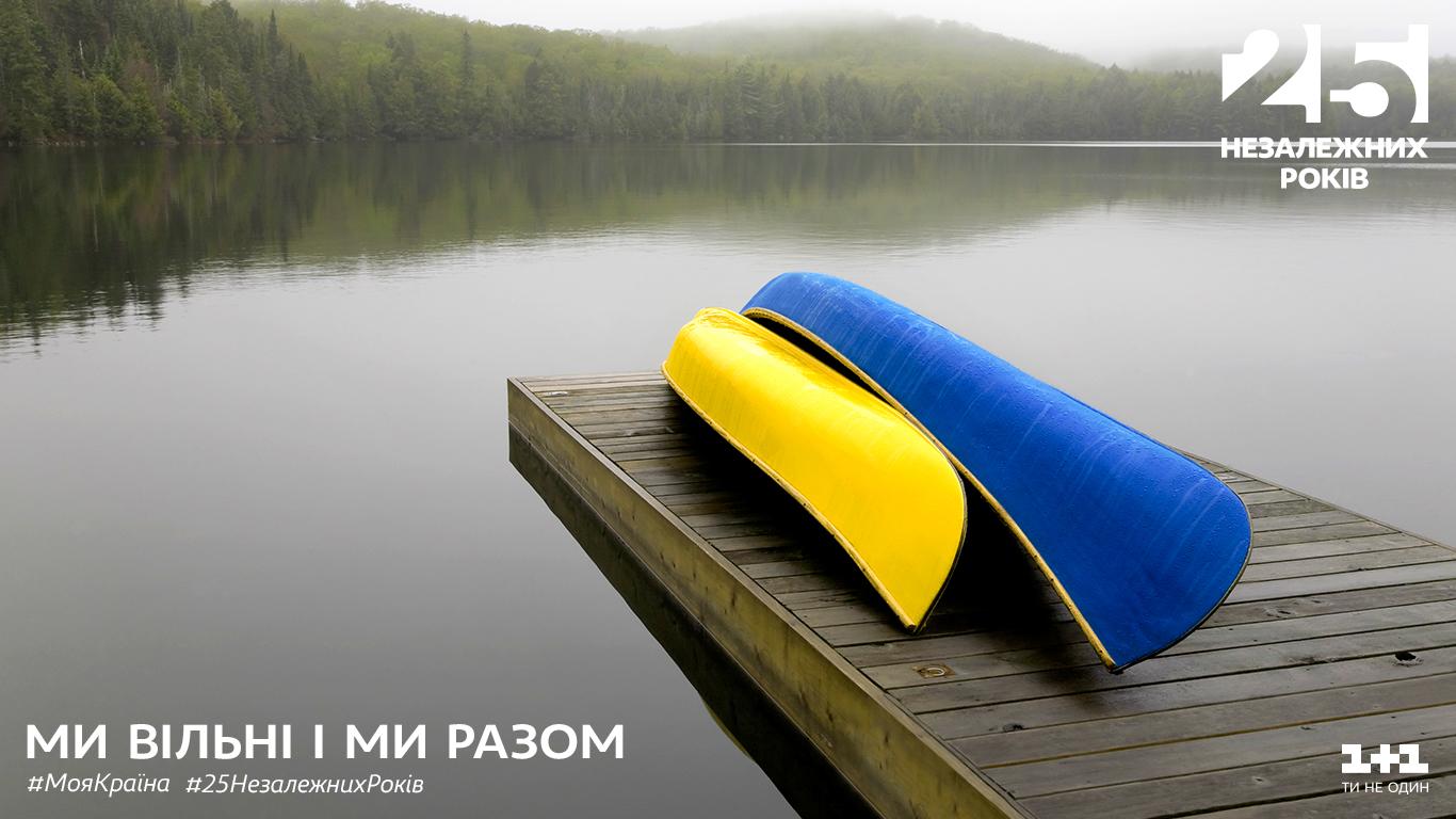 Святкування Дня Незалежності України - фото