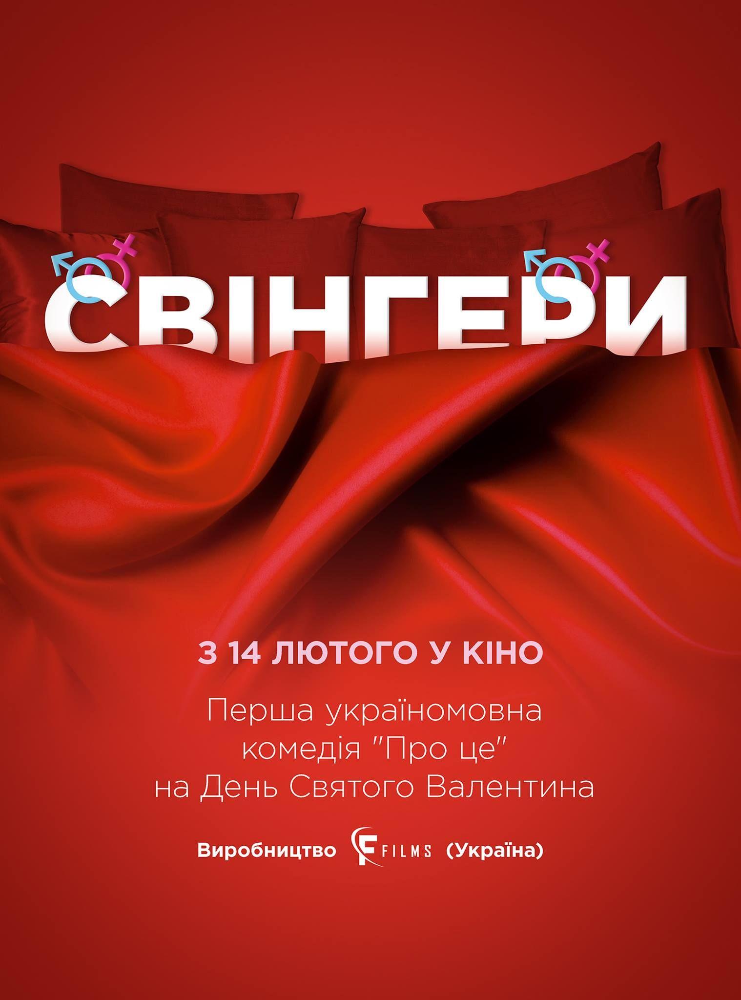 erotichn-stor-vdeo-svngeri-onlayn-russkoe-porno-molodim-konchayut-v-rot-ne-vinimaya