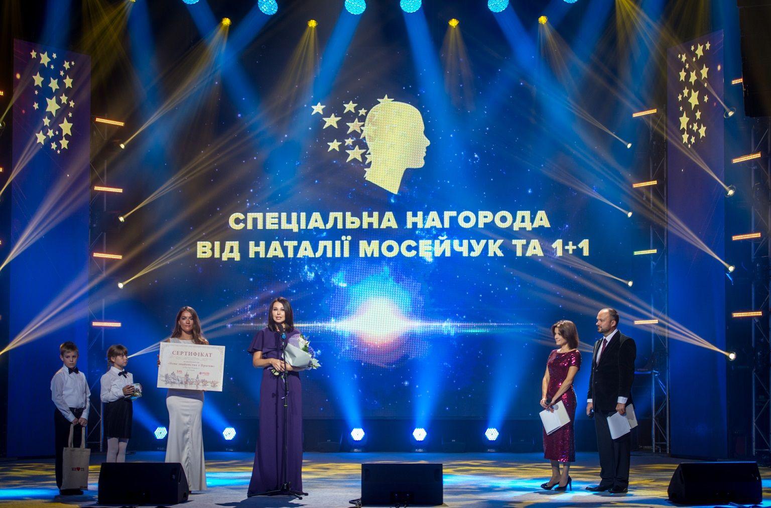 ВУкраїні вибрали найкращого вчителя
